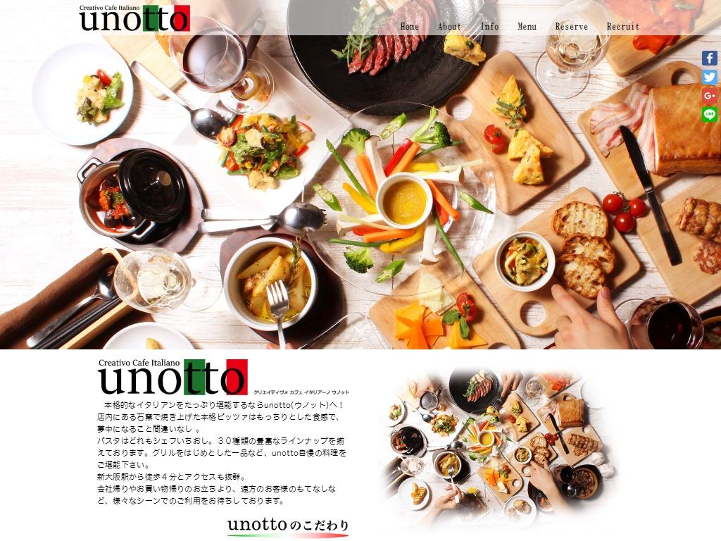 Creativo Cafe Italiano unotto