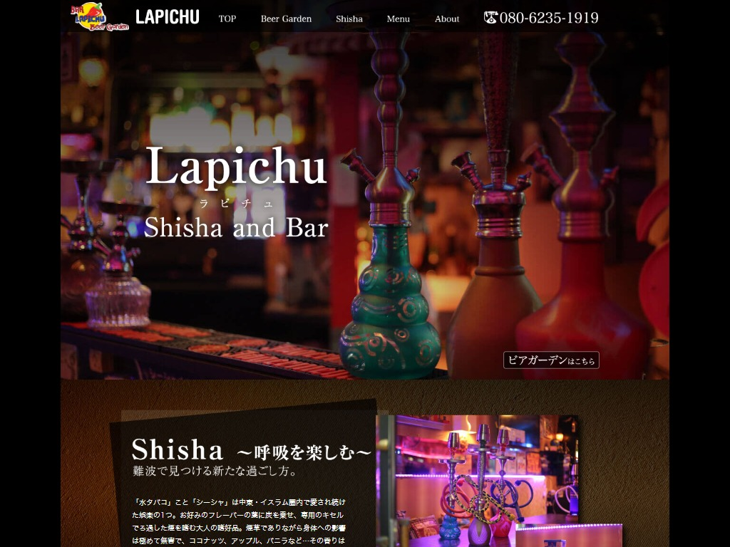 Bar Lapichu Beer Garden