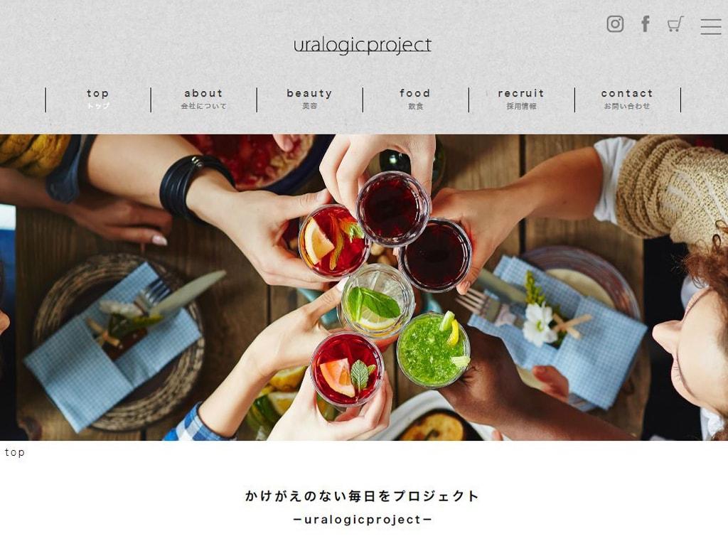株式会社uralogic project